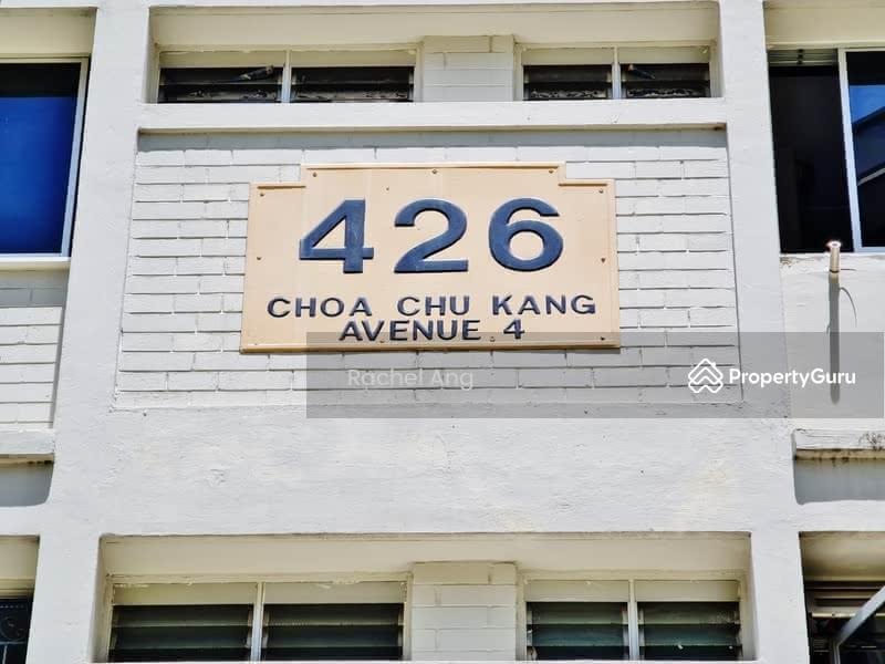 For Sale - 426 Choa Chu Kang Avenue 4