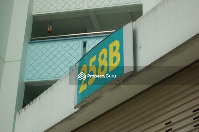 258B Compassvale Road #0