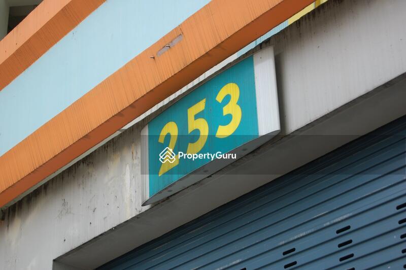 253 Compassvale Street #0