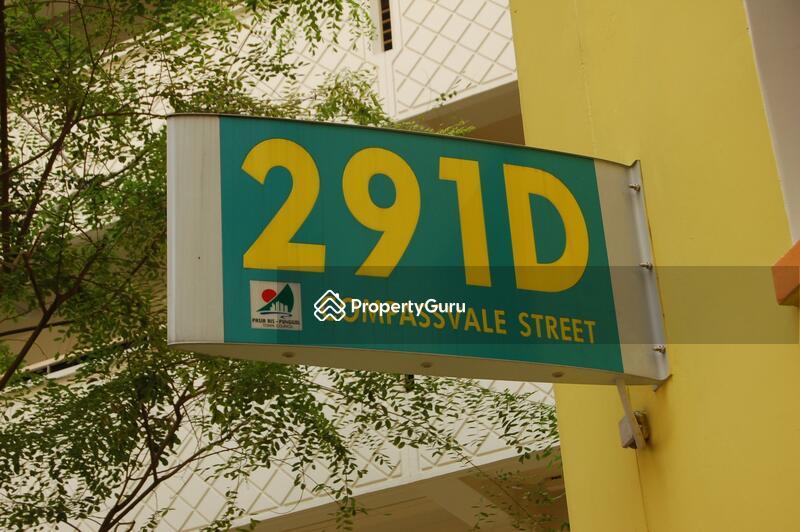 291D Compassvale Street #0