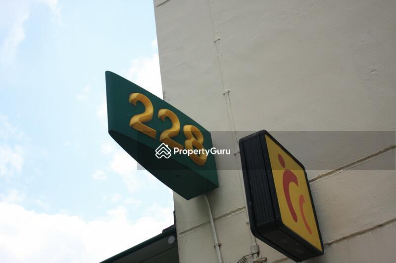 228 Lorong 8 Toa Payoh #0