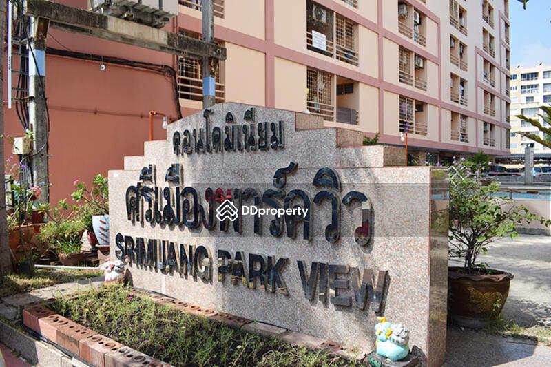 Sri Muang Condominium : ศรีเมือง คอนโดมิเนียม #0