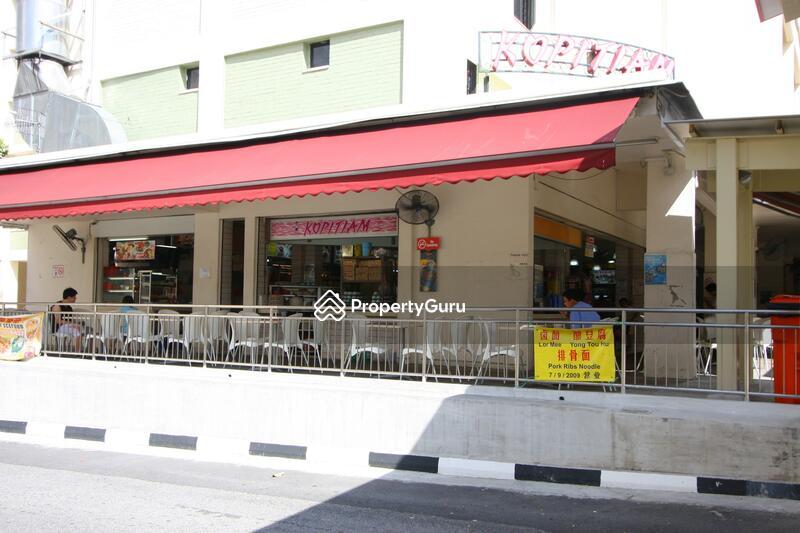 214 Serangoon Avenue 4 #0