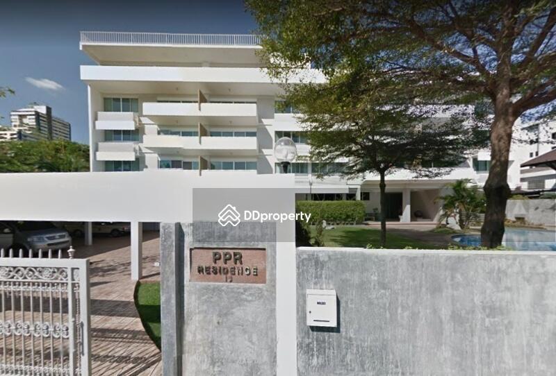 PPR Residence : พีพีอาร์ เรสซิเด้นซ์ #0