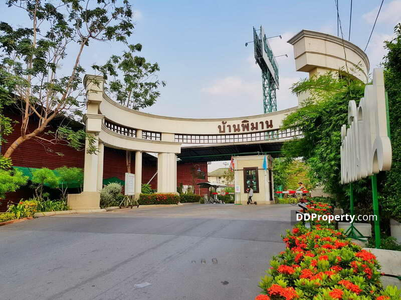 Baan Pimand Pinklao : บ้านพิมาน ปิ่นเกล้า #0