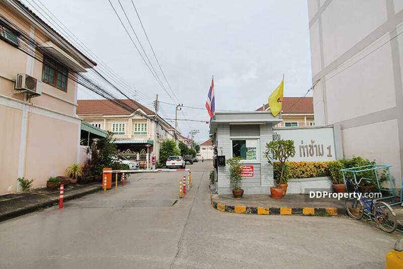 Sintavee Tha Kham 1 : สินทวีท่าข้าม 1  #0