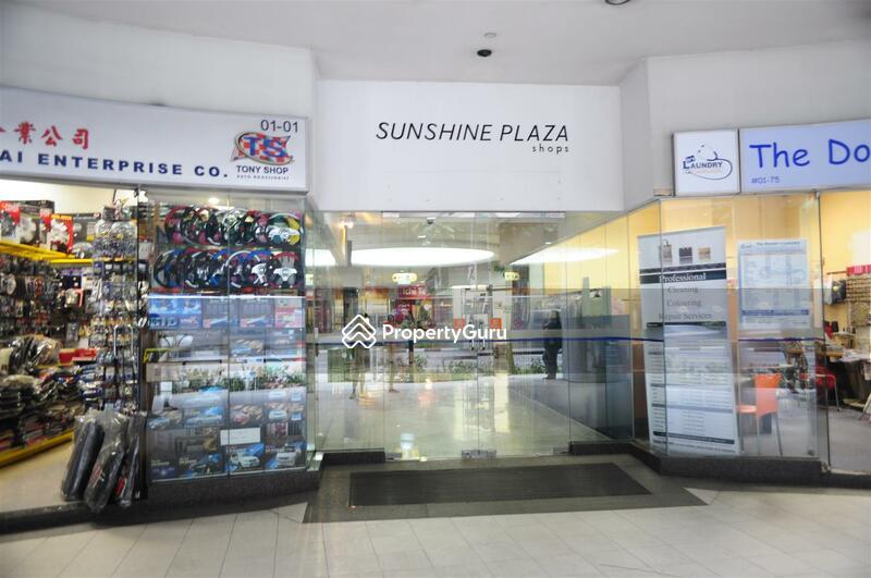 Sunshine Plaza #0