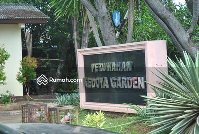 - Kedoya Garden