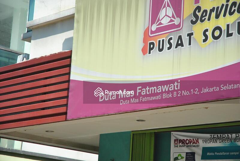 Bank Mandiri Cabang Fatmawati Jakarta Selatan - Seputar Bank