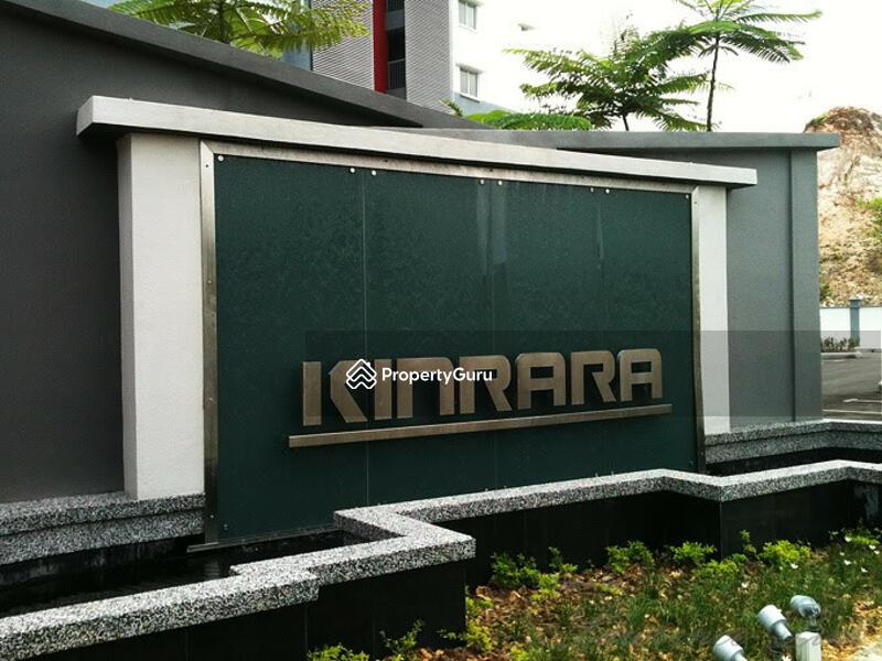 Koi Kinrara Suites #0