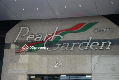 - Pearl Garden Condominium