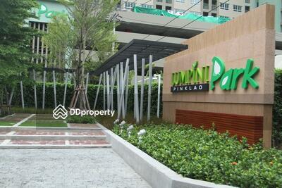 - Lumpini Park ปิ่นเกล้า (ลุมพินี พาร์ค ปิ่นเกล้า)