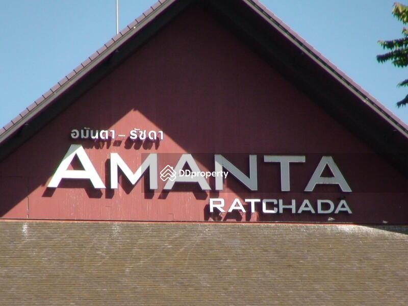 AMANTA รัชดา (อมันตา รัชดา) #0