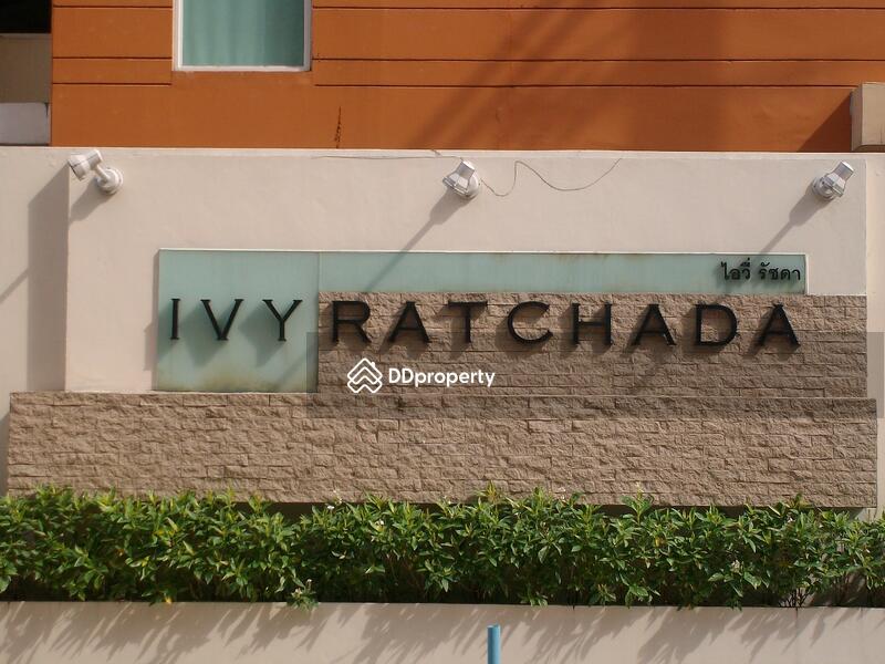 IVY รัชดา (ไอวี่ รัชดา) #0