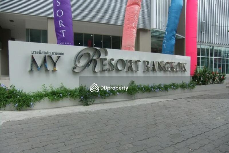 My Resort Bangkok Condominium #0
