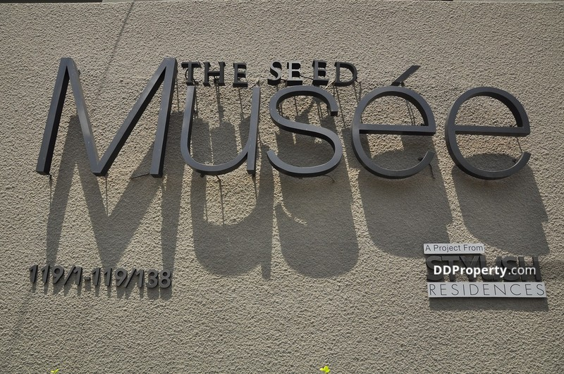 THE SEED Musee (เดอะ ซี๊ด มูซี่) #0