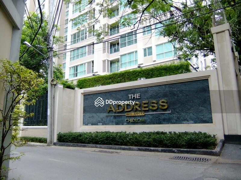 The Address Chidlom #0