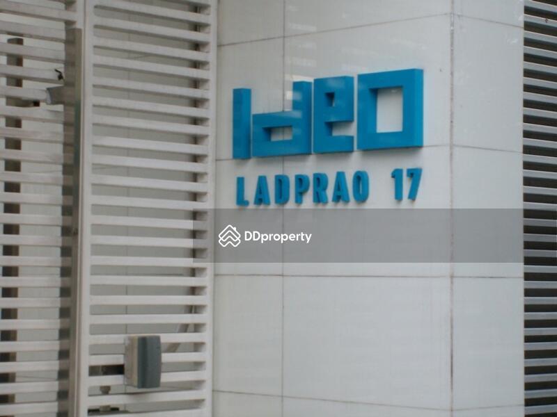 Ideo Ladprao 17 (ไอดีโอ ลาดพร้าว 17) #0
