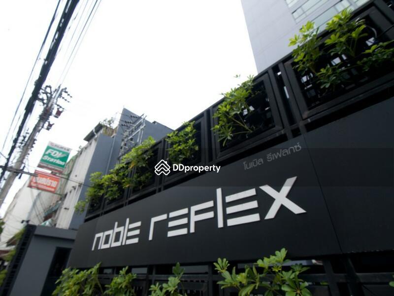 NOBLE REFLEX (โนเบิล รีเฟลกซ์) #0