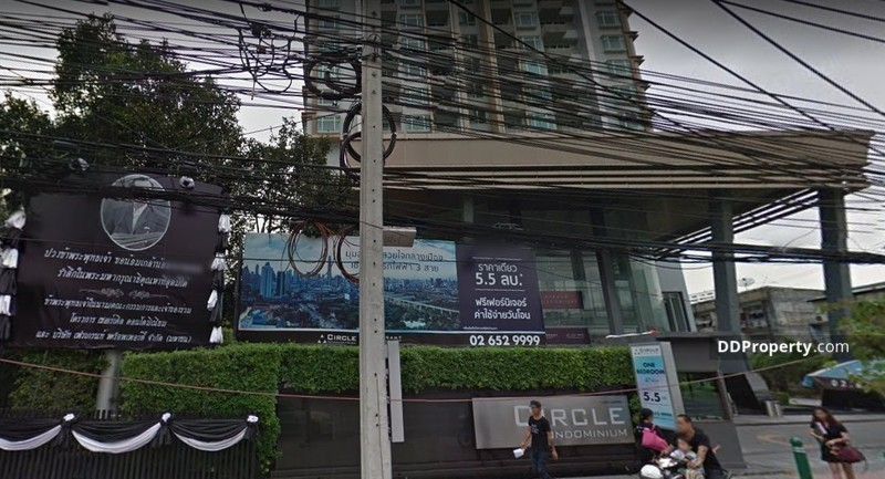 Circle Condominium #0