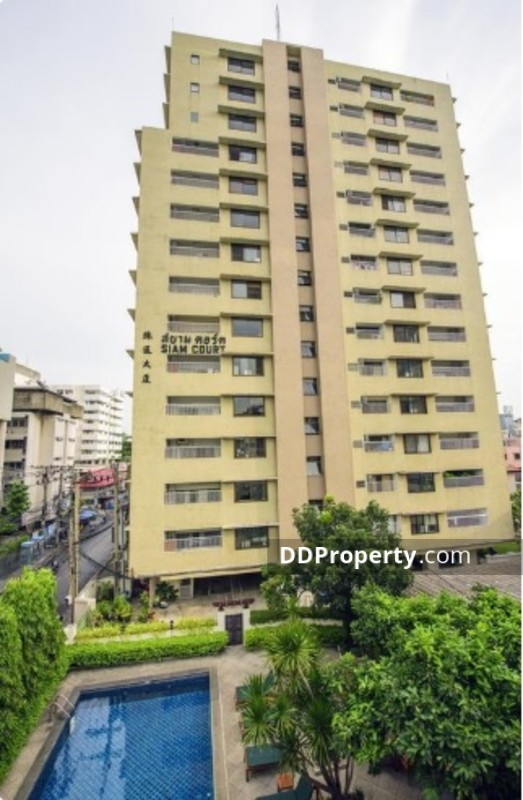 Siam Court Apartment #0