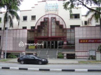 Kovan Centre