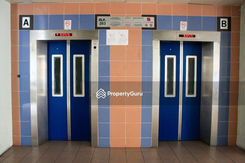 253 Ang Mo Kio Street 21 HDB Details In Ang Mo Kio