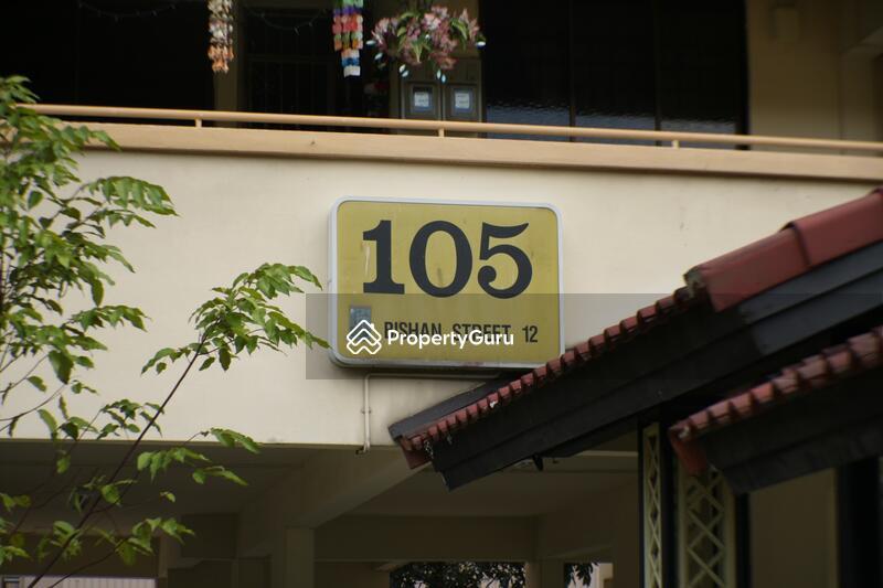 105 Bishan Street 12 #0