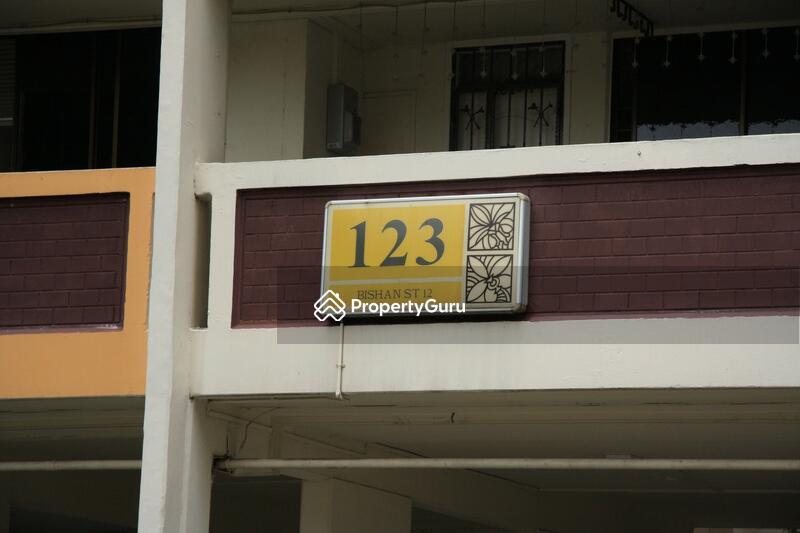 123 Bishan Street 12 #0