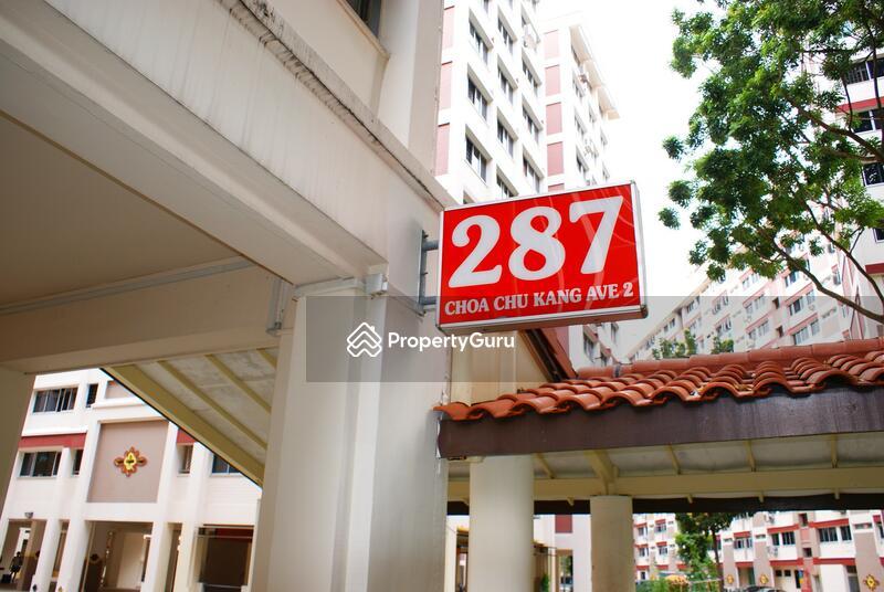 287 Choa Chu Kang Avenue 2 #0