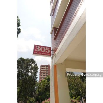 305 Choa Chu Kang Avenue 4
