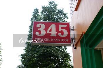 345 Choa Chu Kang Loop