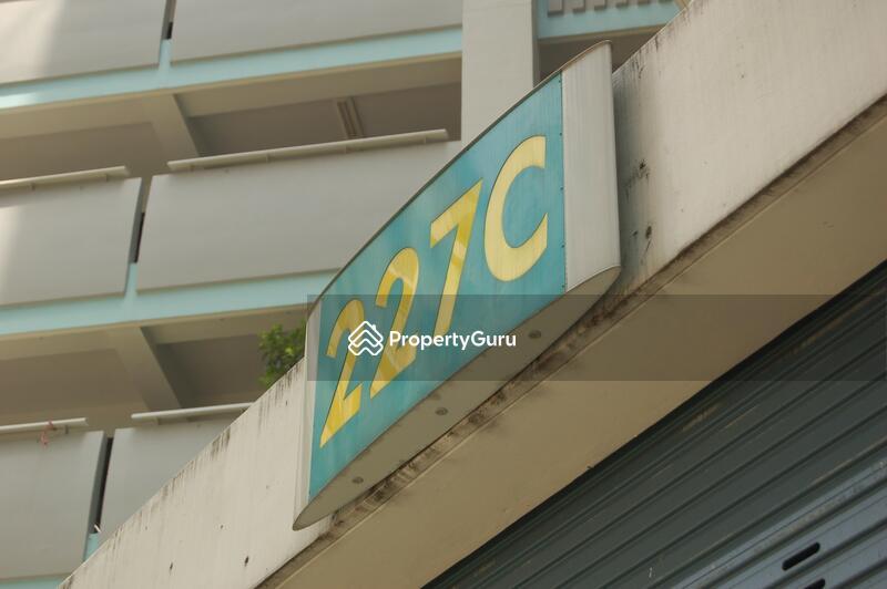227C Compassvale Drive #0